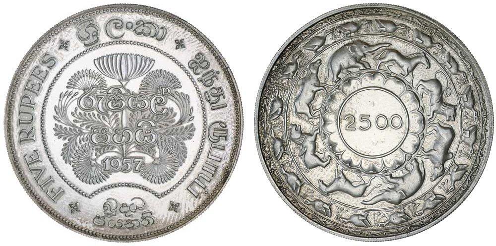 Ceylon 1957 5 Rupees Image010