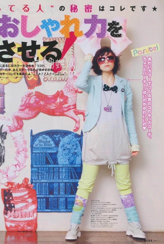 Voici le Fairy Kei ~ 01610