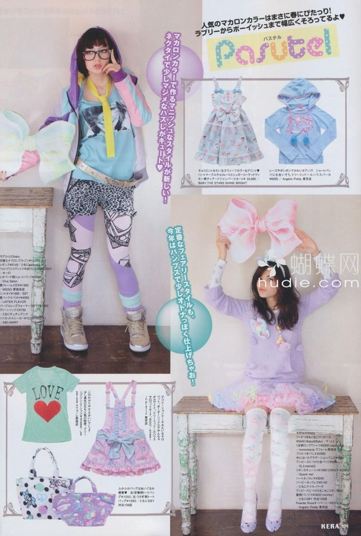 Voici le Fairy Kei ~ 02410