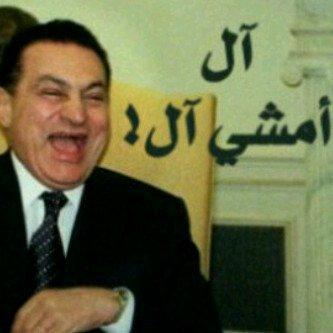 Crise en Egypte .  - Page 2 16814310