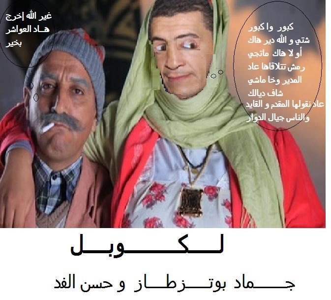 C'est bien notre DESTIN - Page 6 Hajja_10