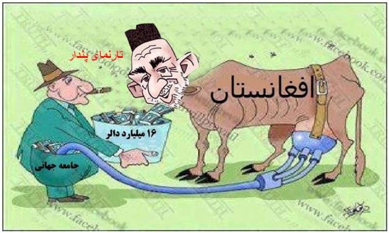 قسمت چهارم دموکراسي! و آزادي! در افغانستان؟ Uou_ou11