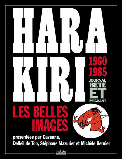 [Album] HARA KIRI 1960-1985 97828410