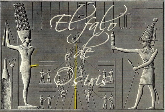 EL FALO DE OSIRIS Eye11