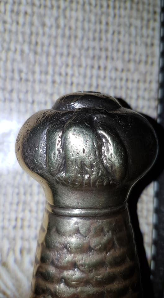 Glaive d'artillerie modèle 1816 84191510