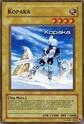 [Hors Sujet] Yugioh Card Maker 17529814