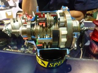 Salon du Cycle P1040142