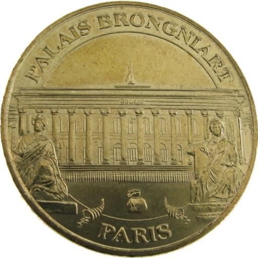 Palais Brongniart (75002) [Bourse Brongniart UEKZ] 200610