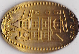 Elongated-Coin Sarlat10