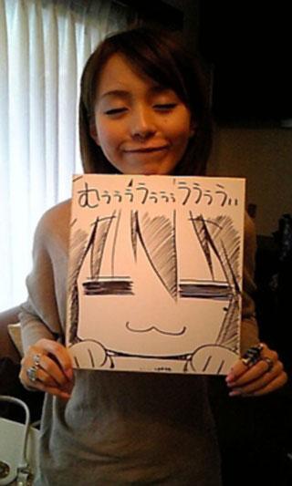 Imagenes raras y videos Curiosos de Japon! Aya_hi10