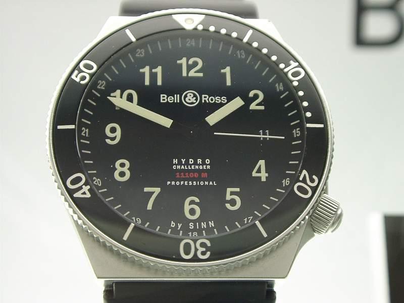 BR Hydromax / Challenger Bell_r10
