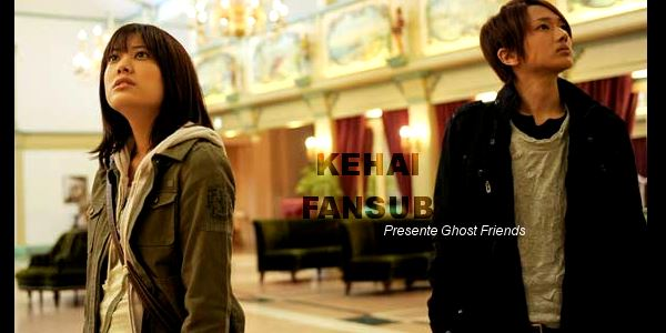 [ Projet J-Drama ] Ghost Friends 34718_10