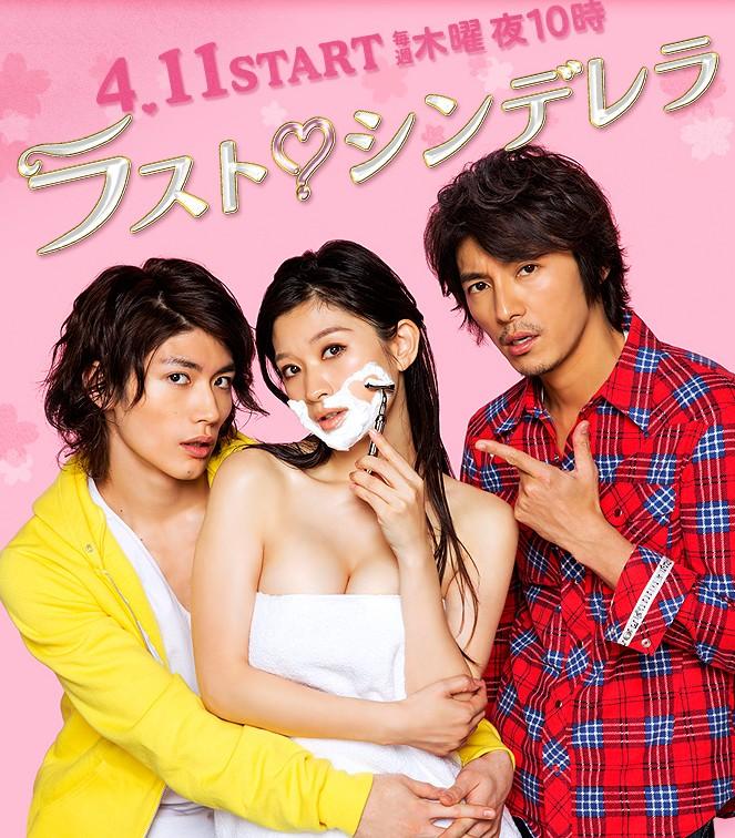 [ Projet J-Drama ] Last ♥ Cinderella Sans_t15