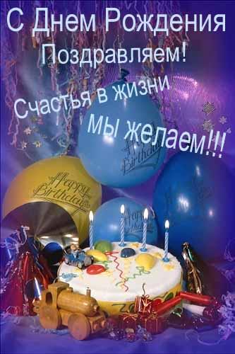 НАДЕЖДА, с Днем Рождения!!!!! 10810