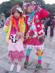 "Decorer, una grán Moda Japonesa un tanto extraña pero icluso a la vez ""encantadora"" ^_^ Decore13"
