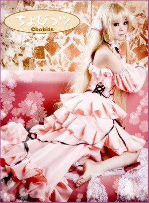 TODAS las clases de Lolitas k existen... XD XD XD XD XD Lolita22