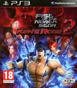 Sony Playstation 3 - Page 30 Fist_o11