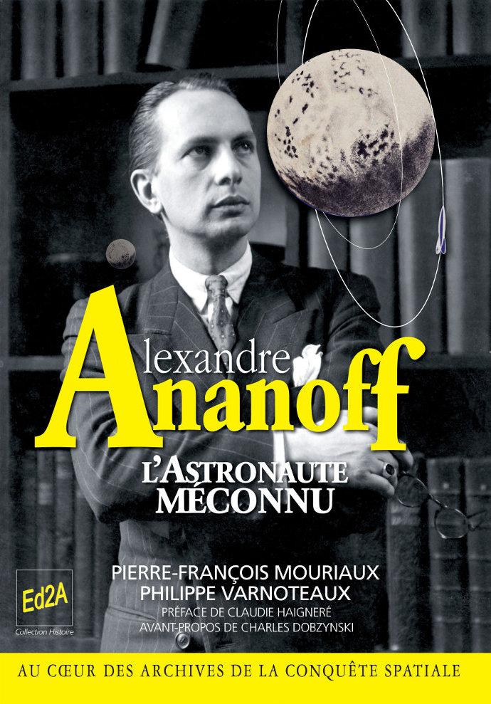 Biographie d'Alexandre Ananoff: parution et événements associés Couver10