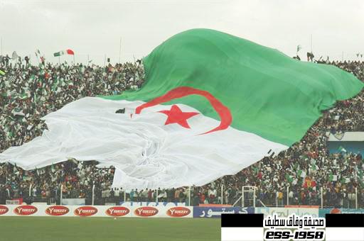 تعـريف للجمـاهـير الجزائريــة         KoOoRa 510