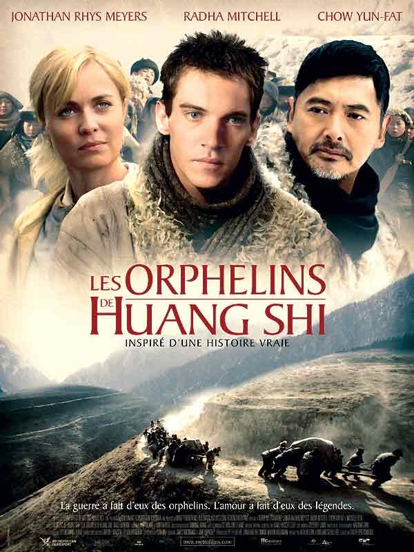 Le film les orphelins de Huang shi 12325510