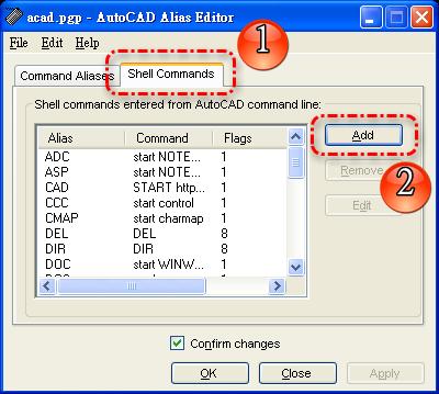 [教學]AutoCAD不為人知的秘技-啟動應用程式(自訂) 00110