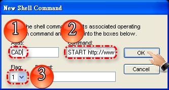 [教學]AutoCAD不為人知的秘技-啟動應用程式(自訂) 00210
