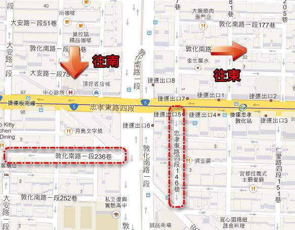 如何判斷台北市主要幹道的「單號及雙號」門牌位置 0116
