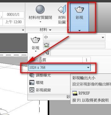 [討論]請問顯示卡會不會影响3D彩現的效果 33310