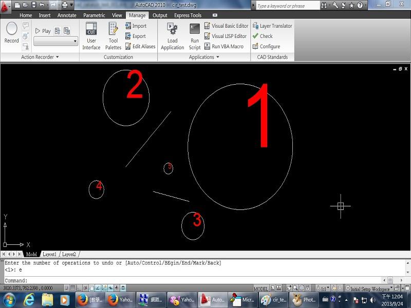 [教學]VBA 基本程式 拉泡泡 001 - 頁 2 Cir_te11
