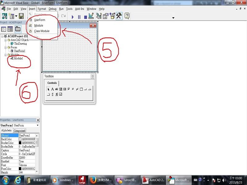 [教學]VBA 基本程式 拉泡泡 001 Userfo12