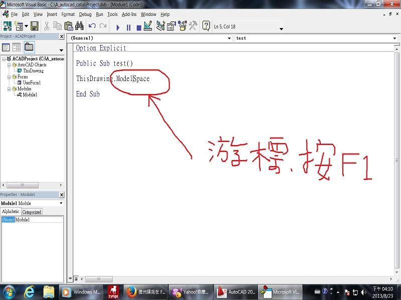 [教學]VBA 基本程式 拉泡泡 001 Userfo14