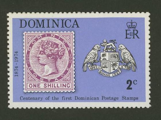 Gefälschte Marken der Dominikanischen Republik ? Domini12