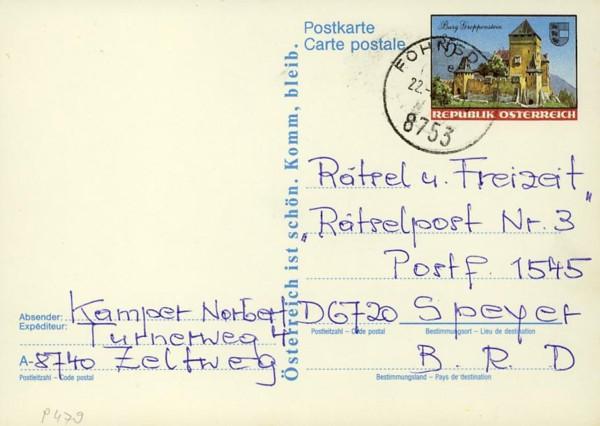 Postkarten ab 1986 bis 2005 bedarfsgelaufen P_47910