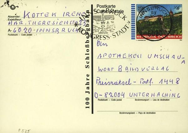 Postkarten ab 1986 bis 2005 bedarfsgelaufen P_52510