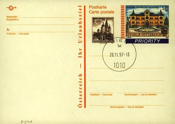 Postkarten ab 1986 bis 2005 bedarfsgelaufen P_54010
