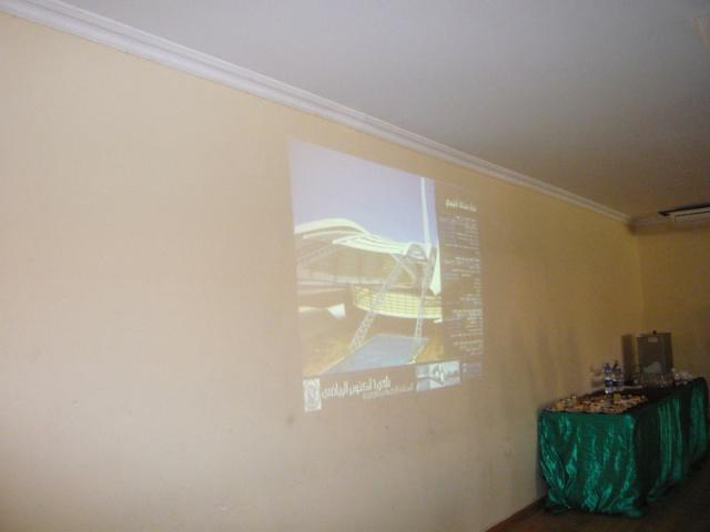 صور إجتماع دراسة مشروع المنطقة الإجتماعية الجديدة  وحمام السباحة الأوليمبي P1020915