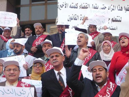 وقفة إحتجاجية علي أعتاب سلم مجلس الدولة بالجيزة P1030210