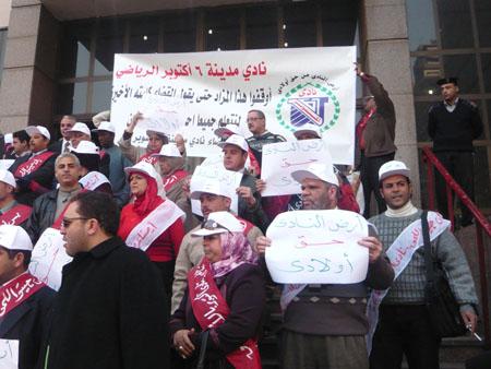 وقفة إحتجاجية علي أعتاب سلم مجلس الدولة بالجيزة P1030211