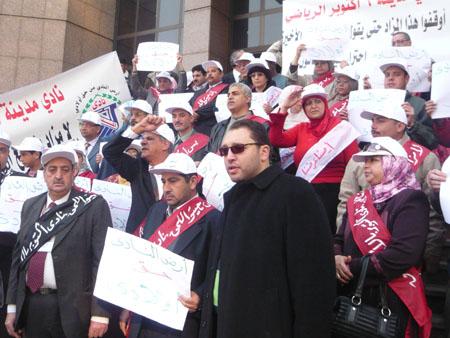 وقفة إحتجاجية علي أعتاب سلم مجلس الدولة بالجيزة P1030212