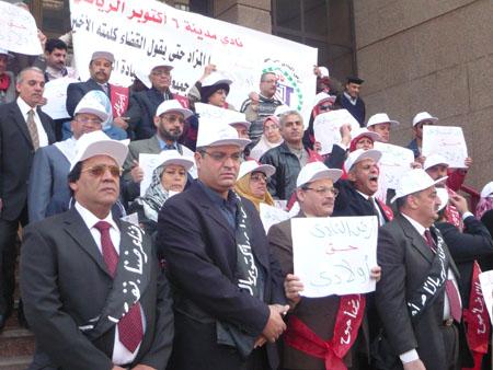 وقفة إحتجاجية علي أعتاب سلم مجلس الدولة بالجيزة P1030213