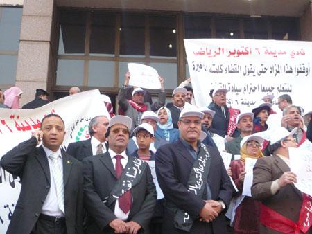 وقفة إحتجاجية علي أعتاب سلم مجلس الدولة بالجيزة P1030214