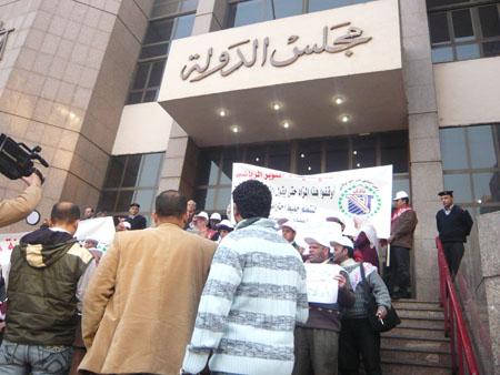 وقفة إحتجاجية علي أعتاب سلم مجلس الدولة بالجيزة P1030215