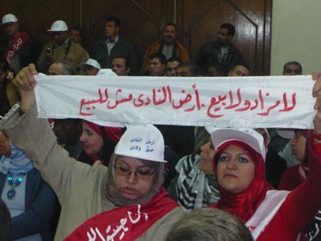 وقفة إحتجاجية علي أعتاب سلم مجلس الدولة بالجيزة P1030219