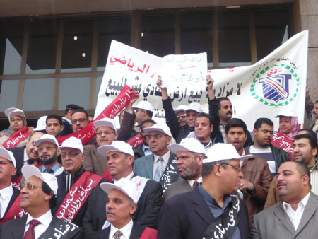 وقفة إحتجاجية علي أعتاب سلم مجلس الدولة بالجيزة P1030220
