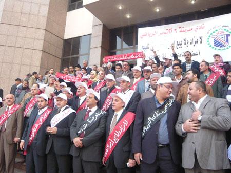 وقفة إحتجاجية علي أعتاب سلم مجلس الدولة بالجيزة P1030223