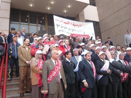 وقفة إحتجاجية علي أعتاب سلم مجلس الدولة بالجيزة P1030226