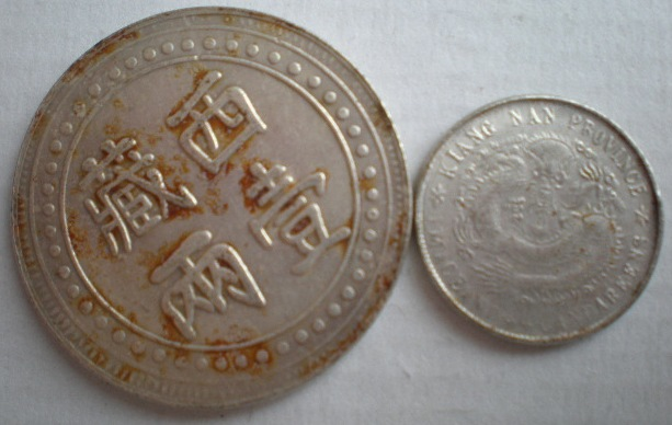 china o japonesa falsa?? Pa070013