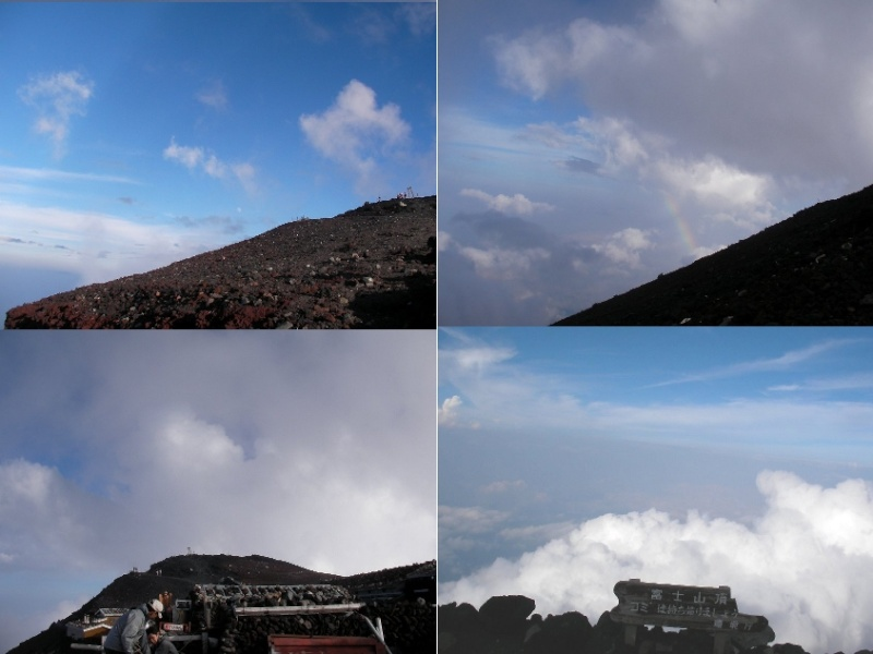 Photo Challenge! - Page 2 Fuji10