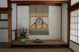 Nouvel an Japonais 800px-10
