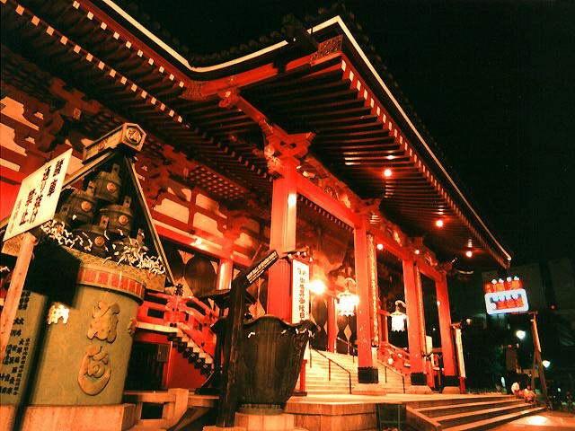 Nouvel an Japonais Nouvel10